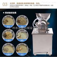 WN-200+怎样选购工厂水冷白糖粉碎机