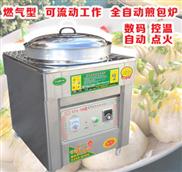 煤气/燃气煎包炉 商用水煎包锅 煎包机 煎饼机锅 煎饺烙饼机饼铛