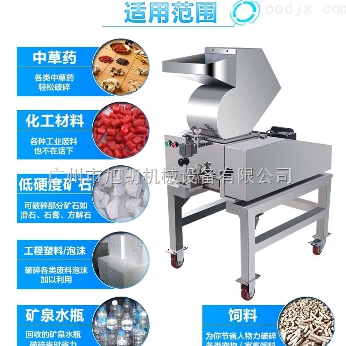 饲料颗粒机图片薏米不锈钢破碎机