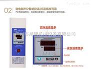 HK-350A+-红枣烤箱图片 五谷杂粮低温烘焙箱 家用烤箱价格
