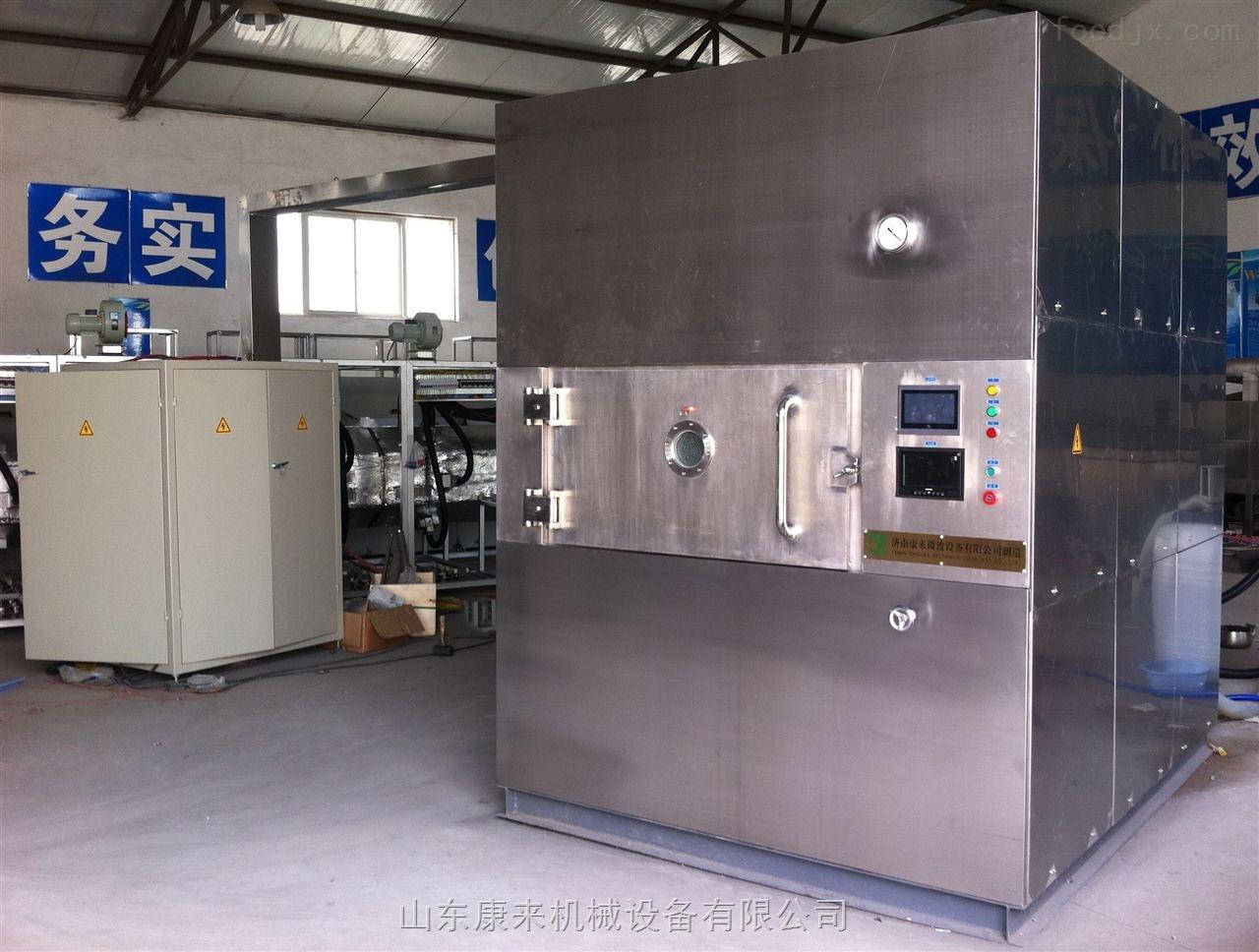 微波干燥杀菌设备,济南微波设备公司,微波设备厂家