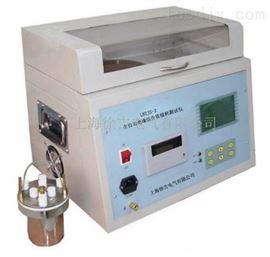 西安特价供应LBYJS-2全自动绝缘油介质损耗测试仪