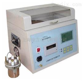 西安特价供应CJYJ-A油介损测试仪