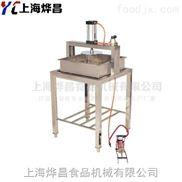 豆腐压成型机气动豆腐压榨机手动豆腐压榨机