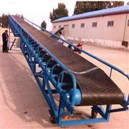 XY-輸送整箱物料用皮帶輸送機 大傾角皮帶輸送機