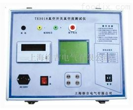 特价供应TE3018真空开关真空度测试仪