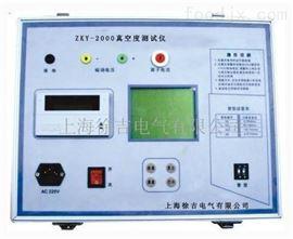 特价供应ZKY-2000真空度测试仪