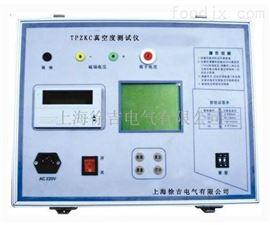 特价供应TPZKC真空度测试仪