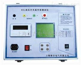 特价供应BDL高压开关真空度测试仪
