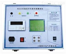 特价供应H22180高压开关真空度测试仪