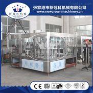 CGF-12-12-4-全自動灌裝機