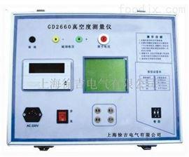 特价供应GD2660真空度测量仪