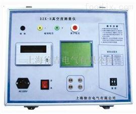 特价供应DZK-H真空度测量仪