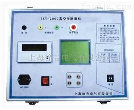 特价供应ZKY-2000真空度测量仪