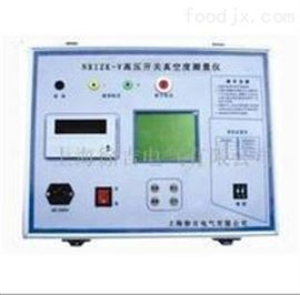 特价供应NRIZK-V高压开关真空度测量仪