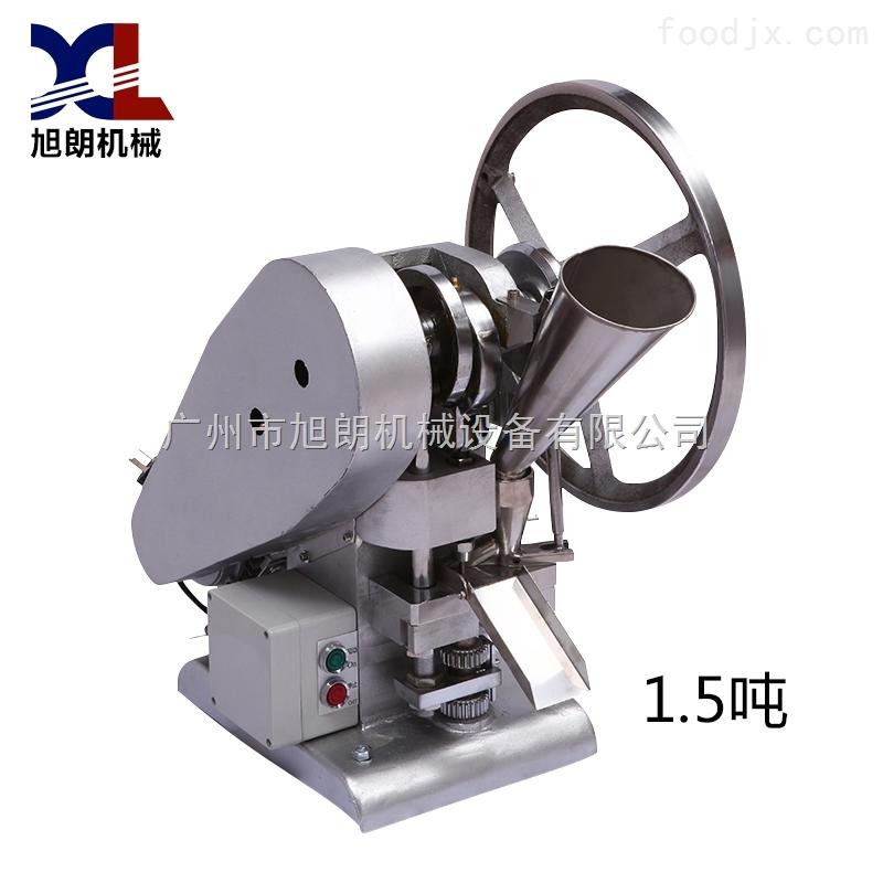 不锈钢高效单冲压片机 药材粉末压片机