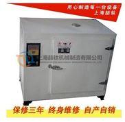 远红外高温干燥箱8401-4A技术参数,标准高温干燥箱适用范围