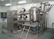 直供果蔬低温真空油炸设备 真空低温油炸机 质量保证