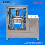 不锈钢振动磨超微粉碎机细度是多少?