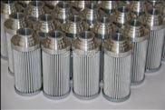 WU、XU系列吸油过滤器滤网厂家