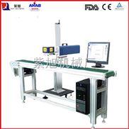 紫旭生產出口配置的全自動流水線激光打標機 重慶流水線激光噴碼機