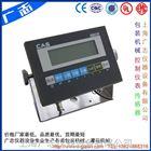 CI-1580防爆电子秤 CI-1580防爆仪表 CI-1580防爆显示器