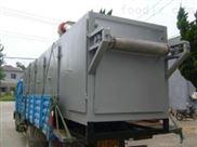 供应低温真空烘干机 烘干设备 厂家直销
