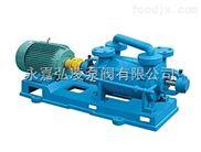 2SK系列不锈钢两级水环真空泵,水环式真空泵,真空泵