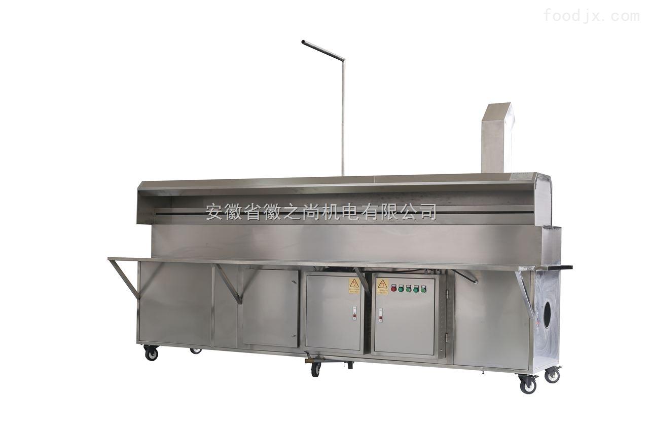 無煙木炭燒烤爐hzs-jkl-3.