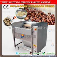 MSTP-80何首乌 清洗设备 土豆 番薯清洗设备