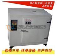 高温干燥箱 高温烘箱 高温烤箱,8401-1A干燥箱生产厂家,专业销售不锈钢干燥箱