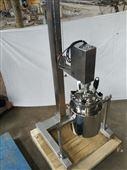 混合搅拌反应器