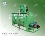 ZCL-1-青贮饲料搅拌机 两相饲料搅拌机