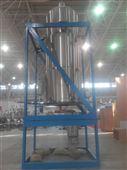 宿州提纯罐-安徽祥派机械制造有限公司