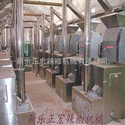 辣椒色素粉生产线