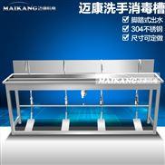 不锈钢消毒槽 净化车间洗手消毒槽 厂家直销可根据尺寸定做