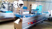 舜康直销海鱼块自动拉伸膜真空包装机