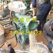 小型自熟米粉机 多功能玉米面条机械