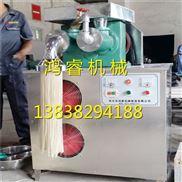 商用大型全自动米粉机 米粉机多少钱