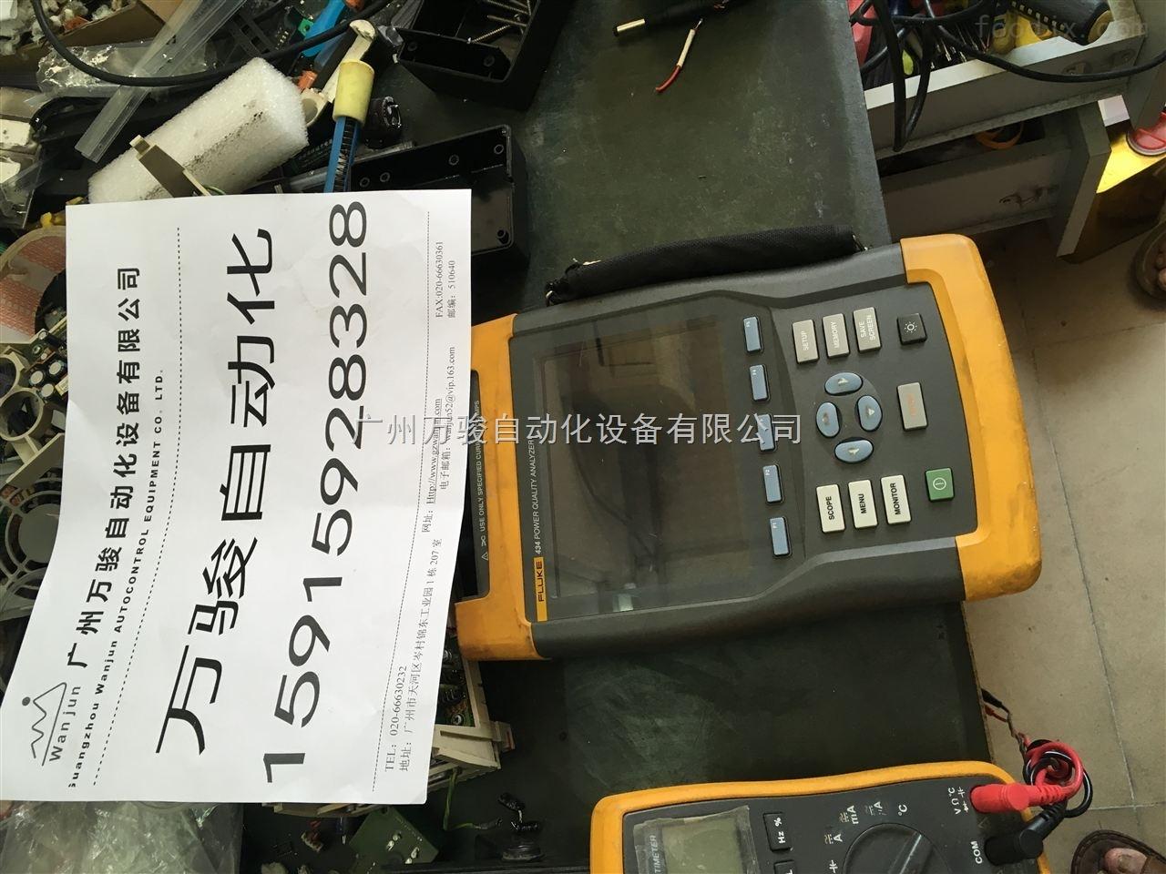 FLUKE434-广州福禄克仪器维修厂家