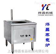 蒸包爐|煤氣蒸包爐|電熱蒸包機|大包子蒸包爐