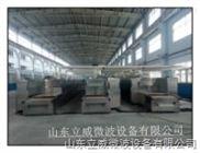 微波设备公司地址-淄博地区供应微波干燥灭菌设备一体机