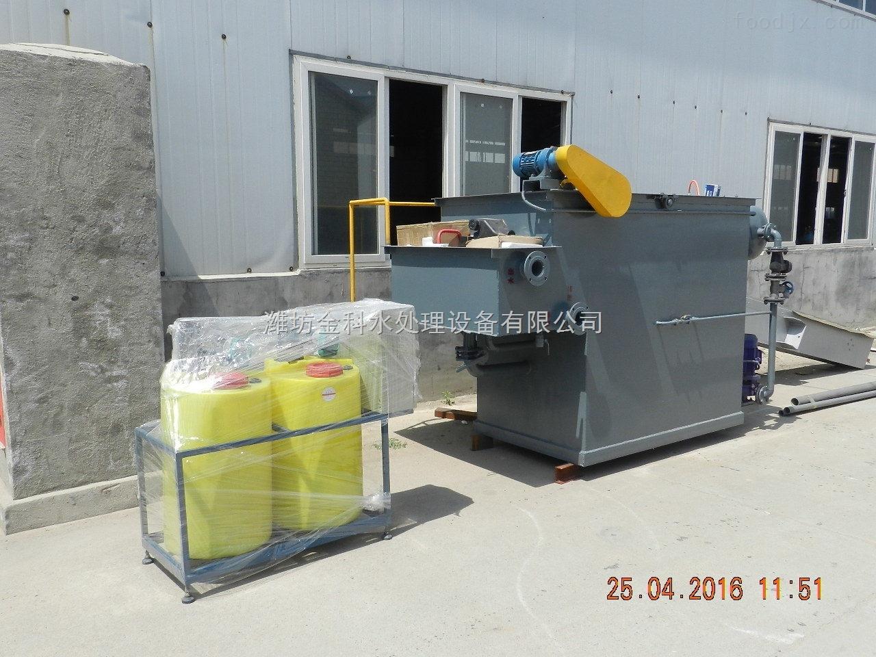 造纸废水处理.溶气气浮机工作原理