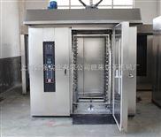 HQ-100型32盘-电加热旋转炉