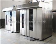 月饼热风旋转炉促销 上海烘焙设备厂家