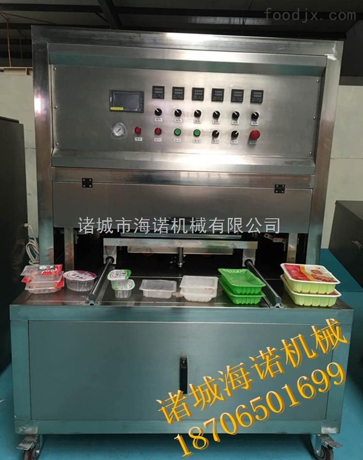 KIS1-4盒式气调真空包装机 水果果粒盒式气调真空包装机