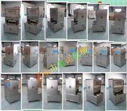 全自动多功能盒式真空气调保鲜包装机熟食锁鲜装包装机