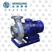 ISW-15-80卧式离心泵,管道离心泵,不锈钢离心泵