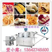 旭众新款酥饼机 保存配方功能酥饼机!