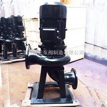 排污泵  LW型立式无堵塞不锈钢排污泵,